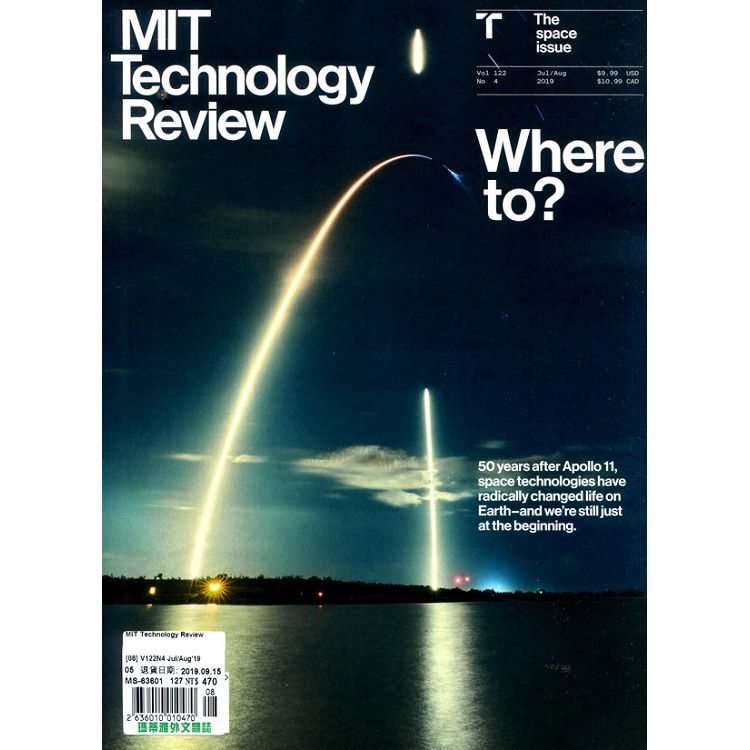 MIT Technology Review 7-8月號_2019