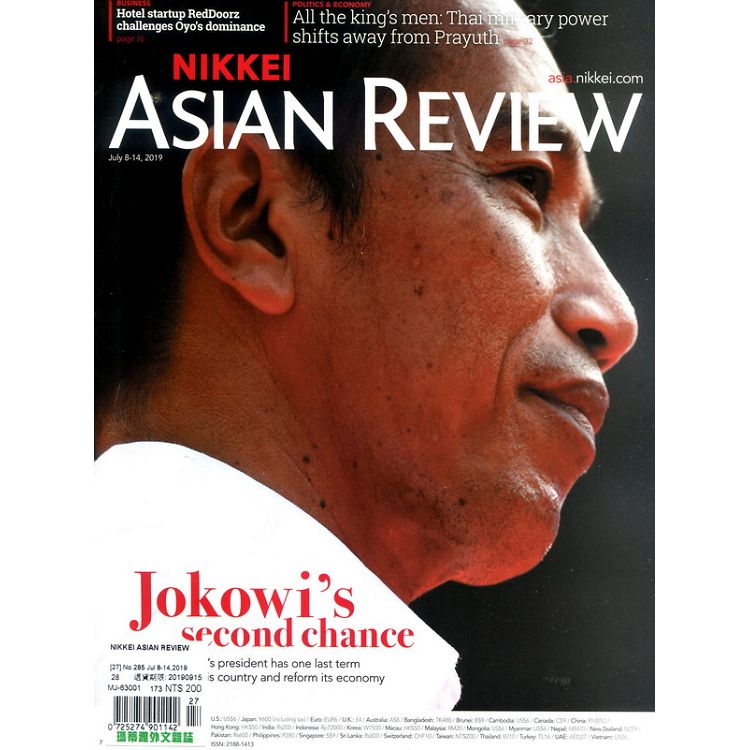 NIKKEI ASIAN REVIEW 第285期 7月8-14日_2019