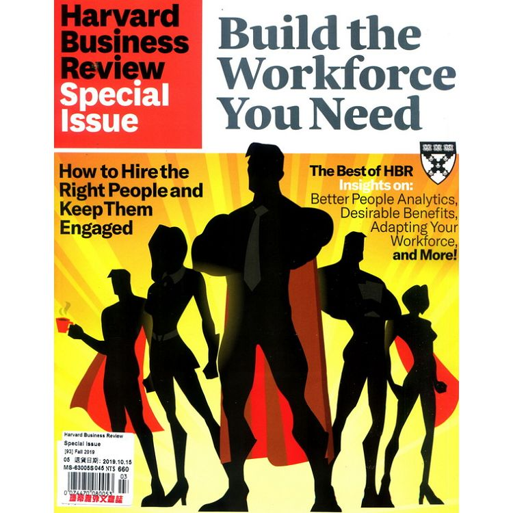 Harvard Business Review Special Issue 秋季號2019
