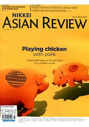 NIKKEI ASIAN REVIEW 第291期 8月26日-9月1日2019