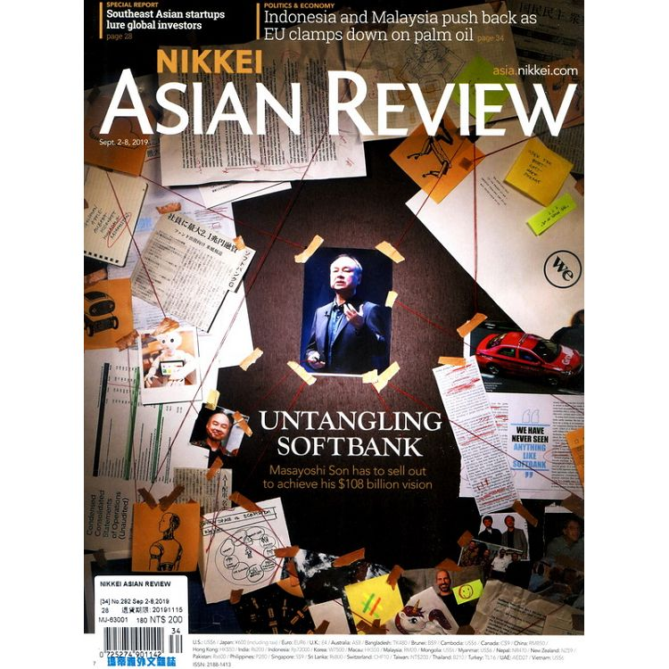 NIKKEI ASIAN REVIEW 第292期 9月2-8日_2019