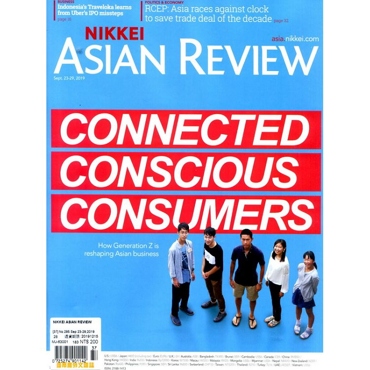 NIKKEI ASIAN REVIEW 第295期 9月23-29日_2019