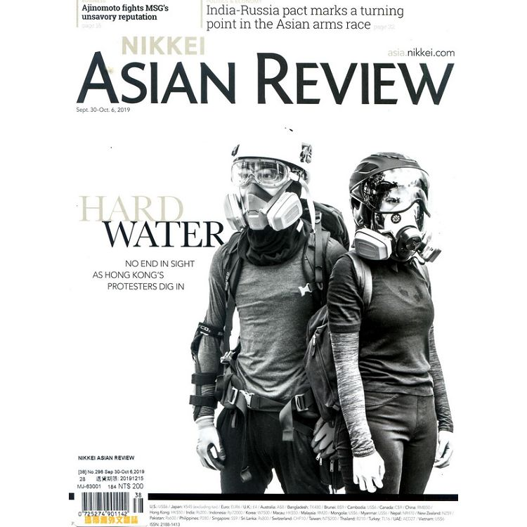 NIKKEI ASIAN REVIEW 第296期 9月30日-10月6日2019