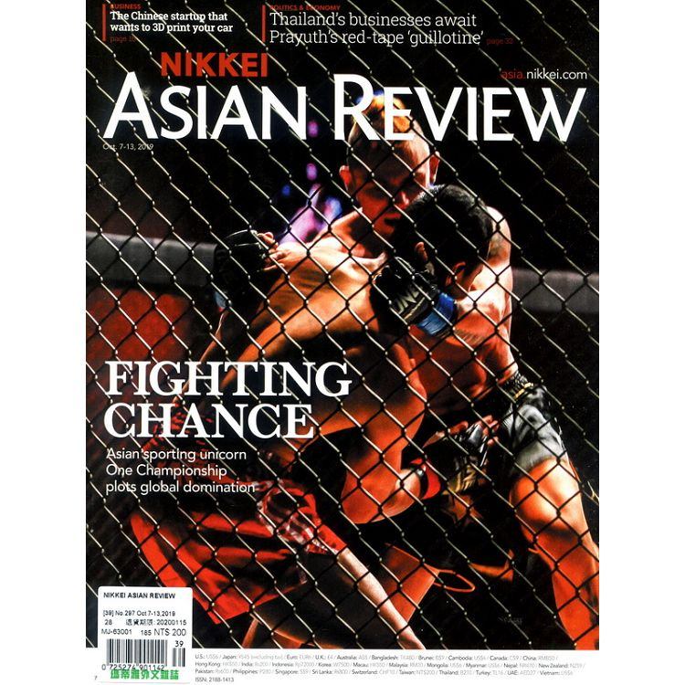 NIKKEI ASIAN REVIEW 第297期 10月7-13日_2019