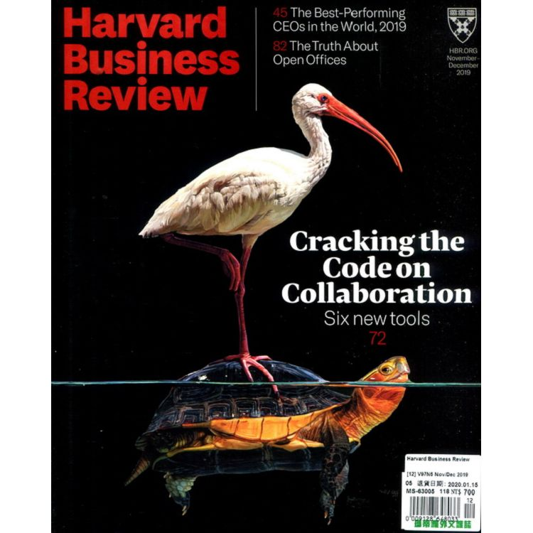 Harvard Business Review 11-12月號_2019