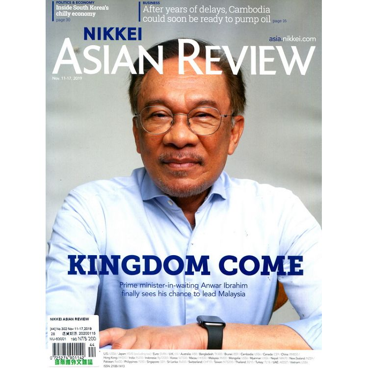 NIKKEI ASIAN REVIEW 第302期 11月11-17日_2019