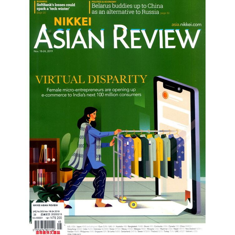 NIKKEI ASIAN REVIEW 第303期 11月18-24日_2019
