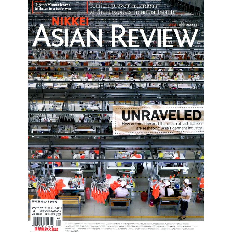 NIKKEI ASIAN REVIEW 第304期 11月25日-12月1日2019