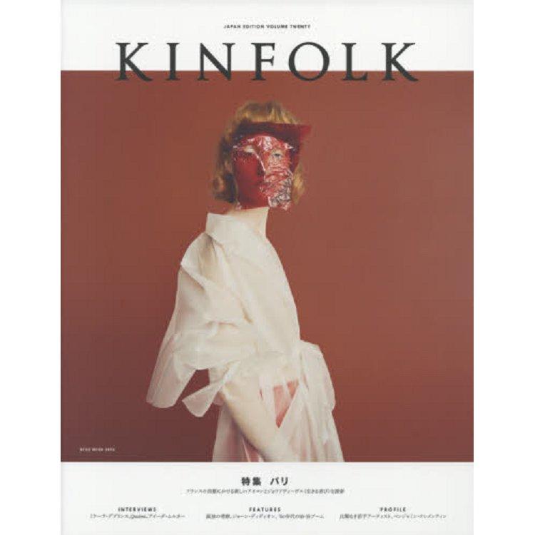 KINFOLK 日文版 Vol.20