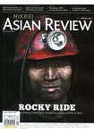 NIKKEI ASIAN REVIEW 第179期5月29日-6月4日2017