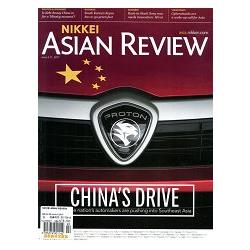 NIKKEI ASIAN REVIEW 第180期 6月5-11日2017