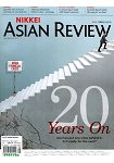 NIKKEI ASIAN REVIEW 第183期 6月26日-7月2日2017