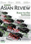NIKKEI ASIAN REVIEW 第199期 10月23-29日 2017