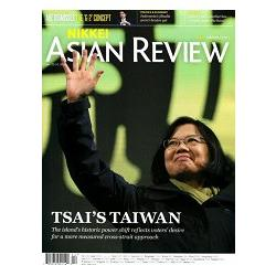 NIKKEI ASIAN REVIEW 第200期 10月30日-11月5日2017