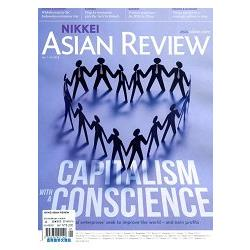 NIKKEI ASIAN REVIEW 第209期 1月1-14日 2018