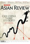 NIKKEI ASIAN REVIEW 第217期 3月5-11日 2018
