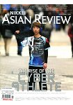 NIKKEI ASIAN REVIEW 第219期3月19-25日2018