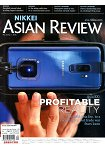 NIKKEI ASIAN REVIEW 第220期3月26日-4月1日2018