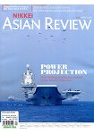 NIKKEI ASIAN REVIEW 第232期 6月18-24日 2018