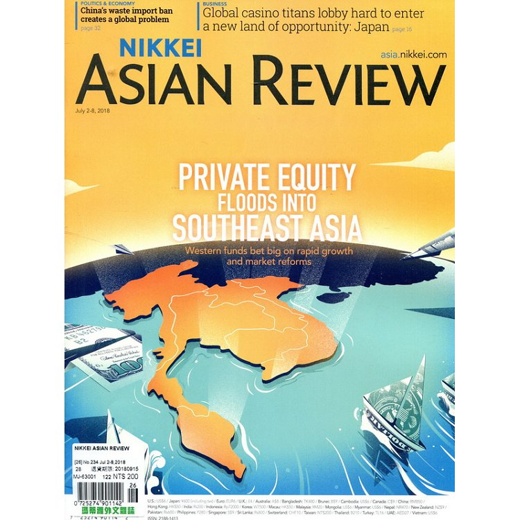 NIKKEI ASIAN REVIEW 第234期 7月2-8日 2018