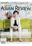 NIKKEI ASIAN REVIEW 第240期 8月13-26日 2018
