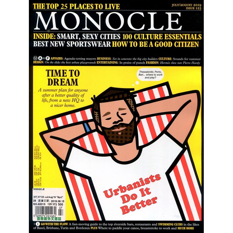 MONOCLE 第125期 7-8月號_2019