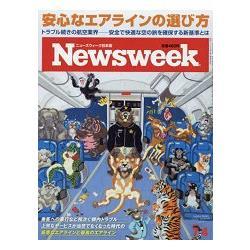 日本版 Newsweek  7月4日/2017