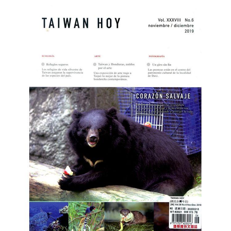 TAIWAN HOY (西文台灣今日) 11-12月號_2019