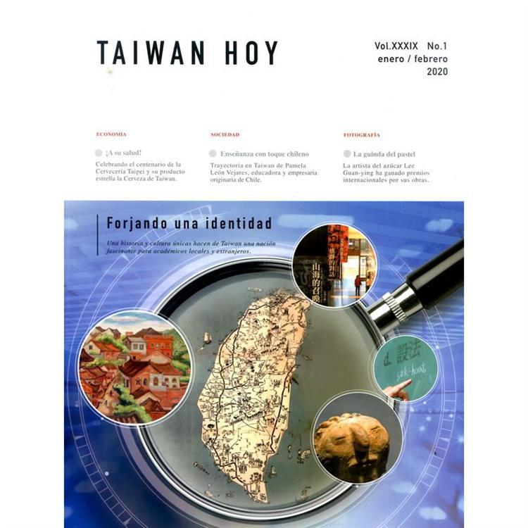 TAIWAN HOY (西文台灣今日) 1-2月號_2020