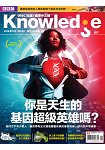 BBC Knowledge知識國際中文11月2016第63期