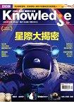 BBC Knowledge知識國際中文12月2016第64期