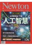 Newton牛頓科學4月2018第126期