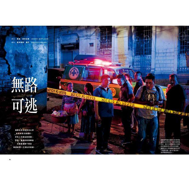 國家地理雜誌中文版3月2019第208期