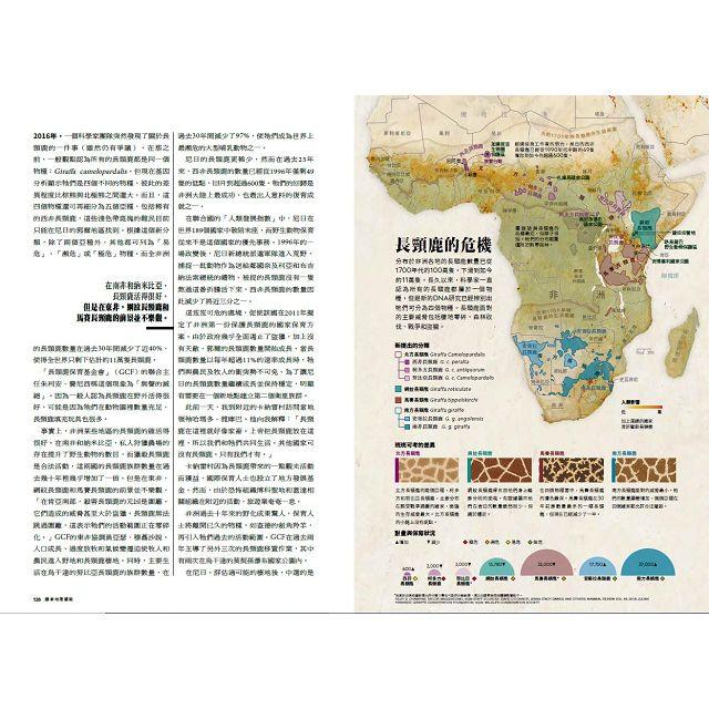 國家地理雜誌中文版10月2019第215期