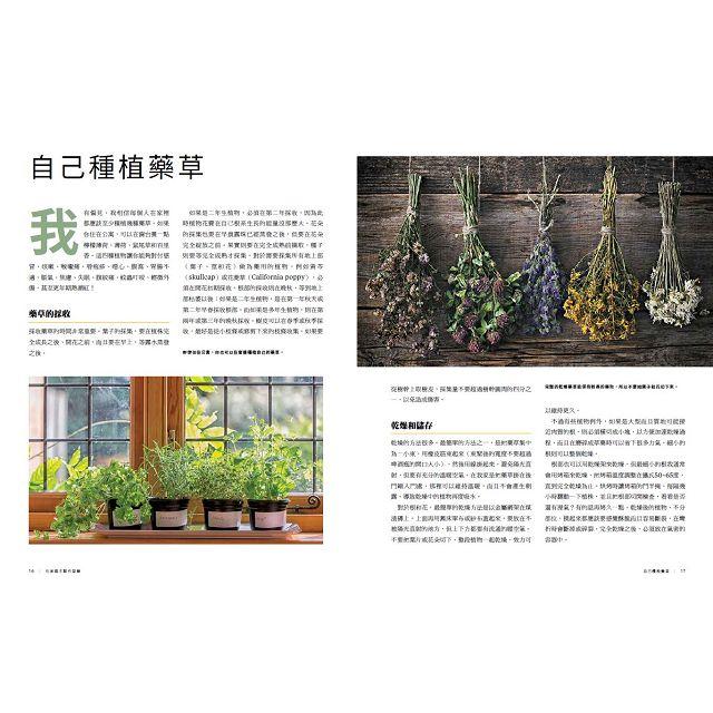 國家地理雜誌特刊:藥用植物舒緩百科+來自大自然的保健祕方      (2冊合售)