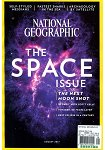 NATIONAL GEOGRAPHIC Vol.232 No.2 8月號2017