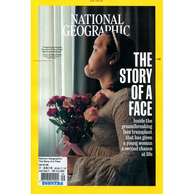NATIONAL GEOGRAPHIC 9月號 2018