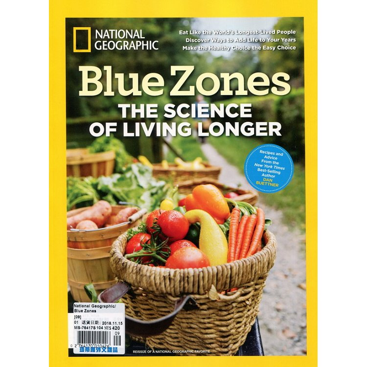 NATIONAL GEOGRAPHIC  Blue Zones (09)