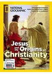 N.G Jesus and the Origins of Christianity (14)