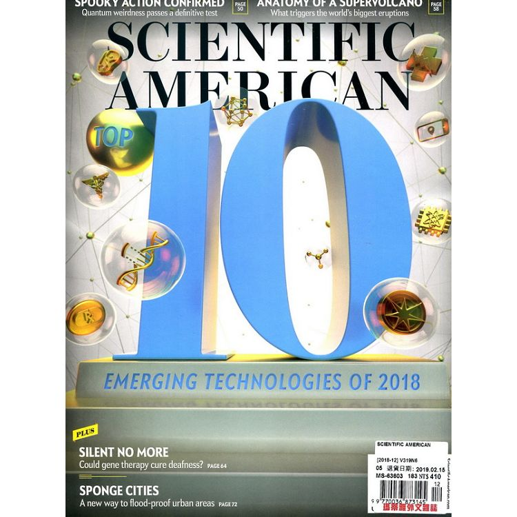 SCIENTIFIC AMERICAN 12月號 2018