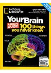 NATIONAL GEOGRAPHIC_ Your Brain (16)