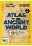 N.G_ATLAS OF THE ANCIENT WORLD (17)