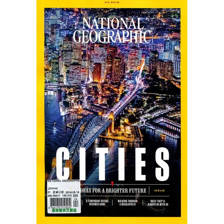 NATIONAL GEOGRAPHIC 4月號_2019
