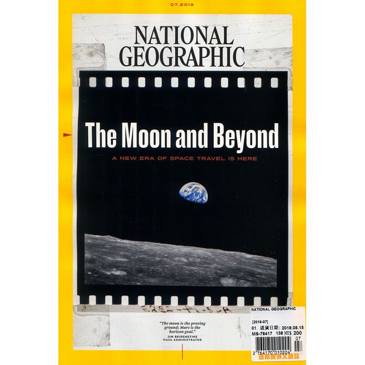 NATIONAL GEOGRAPHIC 7月號_2019