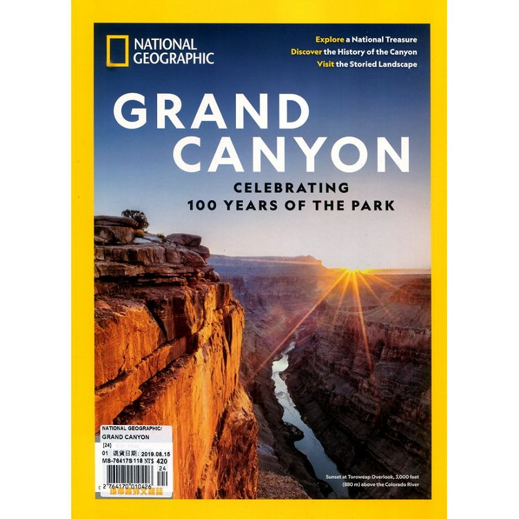 NATIONAL GEOGRAPHIC_ GRAND CANYON (24)