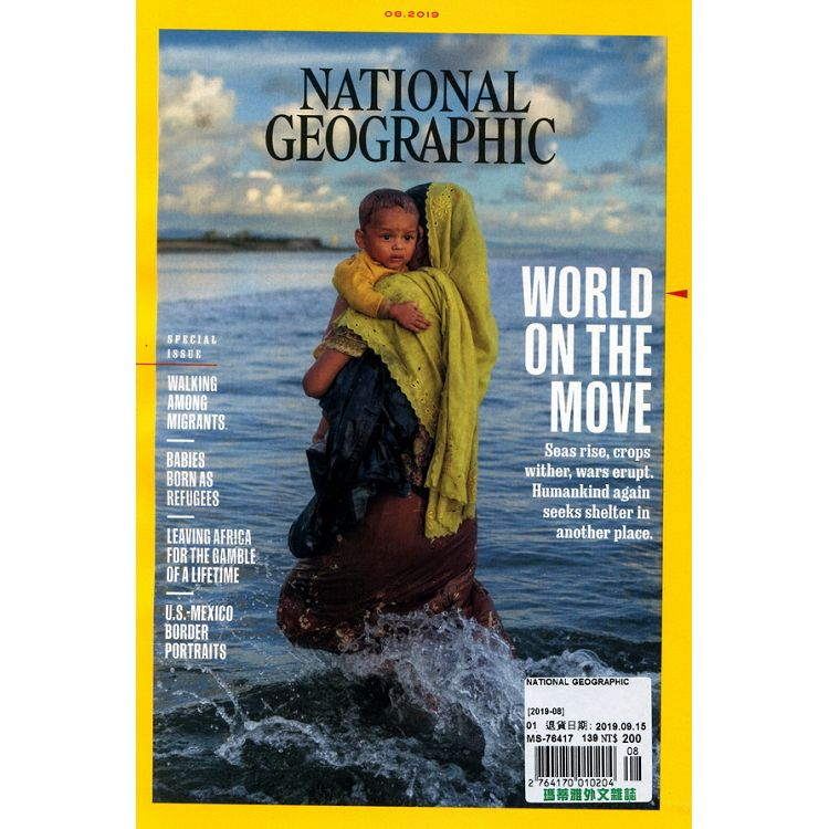 NATIONAL GEOGRAPHIC 8月號_2019