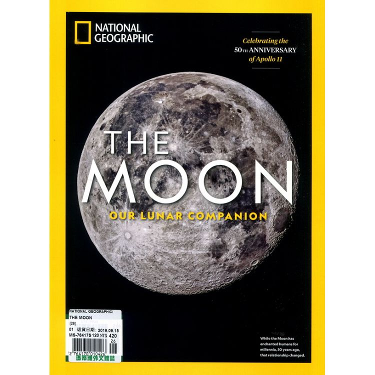 NATIONAL GEOGRAPHIC_ THE MOON (26)