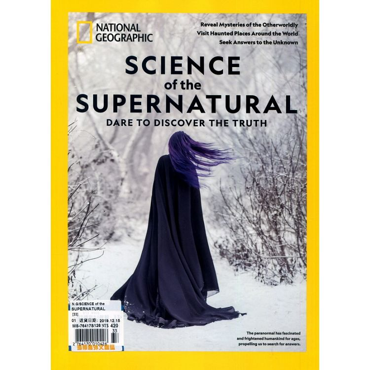N.G_SCIENCE of the SUPERNATURAL (33)