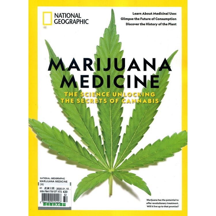 NATIONAL GEOGRAPHIC_MARIJUANA MEDICINE (32)