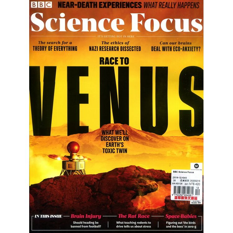 BBC Science Focus 第343期 12月號_2019